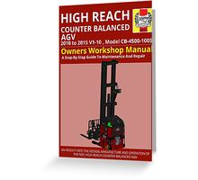 Workshop Manual High Reach AGV - Colour Greeting Card