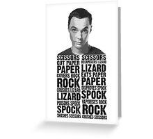 Sheldon, Rock Scissors Paper Lizard Spock Greeting Card