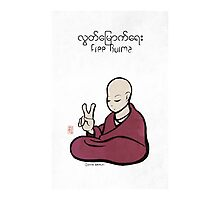Free Burma Photographic Print