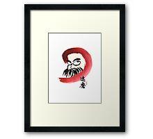 達磨 Daruma Framed Print