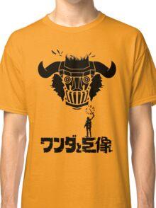 Wanda to Kyozò Classic T-Shirt