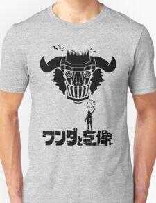 Wanda to Kyozò T-Shirt