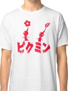 Legion Classic T-Shirt