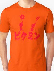 Legion T-Shirt
