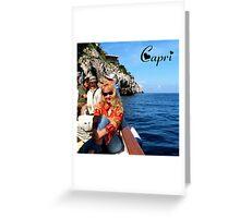 Me in Capri Greeting Card