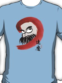 達磨 Daruma T-Shirt