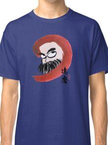 達磨 Daruma Classic T-Shirt