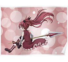 Kyoko Sakura (rev. 2) Poster