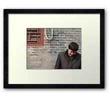 Decisive Moment Framed Print