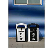 Bins Photographic Print
