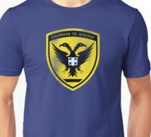 Hellenic (Greek) Army Seal Unisex T-Shirt