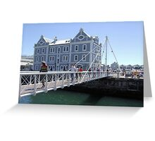 Water Front 1 Greeting Card