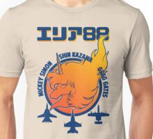 Area 88 Unisex T-Shirt