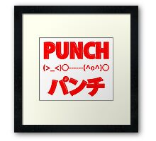 Japanese Punch Kaomoji Emoticon ACSII Text Art Framed Print