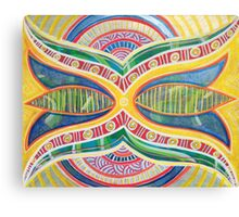Choose Yourself: Inner Power Painting Canvas Print