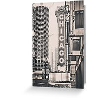 Theatre Sign in Chicago Black and White Greeting Card