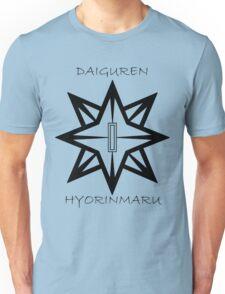 Bleach Toshiro Daiguren Hyorinmaru Guard Unisex T-Shirt