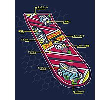 Hoverboard Anatomy Photographic Print