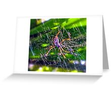 Oh What A Tangled Web We Weave! Greeting Card