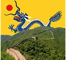 Great Wall Dragon 2 Photographic Print