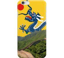 Great Wall Dragon 2 iPhone Case/Skin