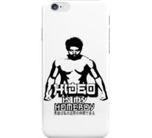 Hideo Is My Homeboy iPhone Case/Skin