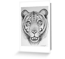Tiger Head Greeting Card