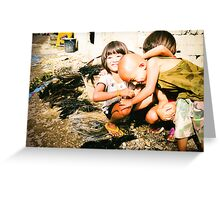 Cebuano Children, Philippines Greeting Card
