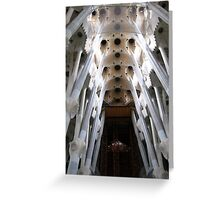 Gaudi Abstract Columns and Ceiling Greeting Card