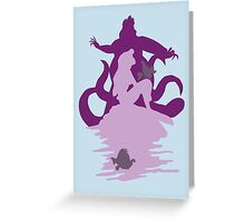 Under The Sea (baby blue) Greeting Card