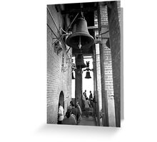 Seville Bell Tower Greeting Card