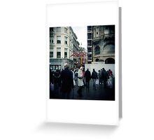 White coat Greeting Card