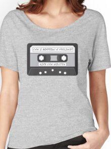 Kirk Van Houten Tape Women's Relaxed Fit T-Shirt