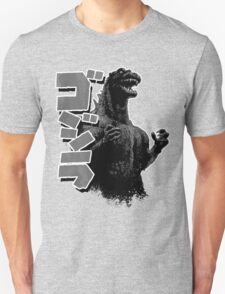 Godzilla Black and White T-Shirt