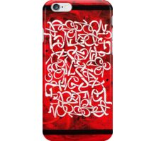 Secret Coding All Around Us iPhone Case/Skin