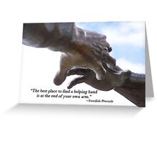 Helping Hands Greeting Card