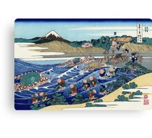 'Fuji From Kanaya on Tokaido' by Katsushika Hokusai (Reproduction) Canvas Print