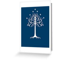 Tree of Gondor Greeting Card
