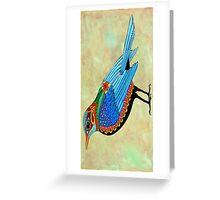 Antiqu Little Bird  Greeting Card
