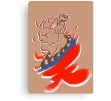 Akuma Paintbrush White Canvas Print