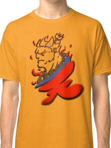 Akuma Paintbrush Classic T-Shirt