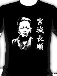 Miyagi Chojun T-Shirt