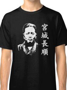 Miyagi Chojun Classic T-Shirt