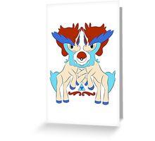 royal keldeo large Greeting Card