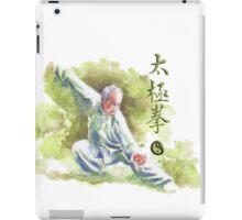 Tai Chi Chuan iPad Case/Skin