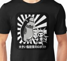 Robot with victim - bigger by special request Unisex T-Shirt
