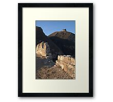 Sunrise at the Wall Framed Print