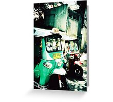 Tuk-Tuk Greeting Card