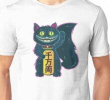THE CHESHIRE MANEKI-NEKO CAT Unisex T-Shirt