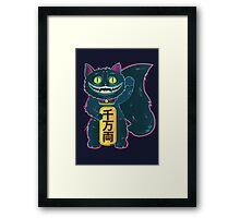 THE CHESHIRE MANEKI-NEKO CAT Framed Print